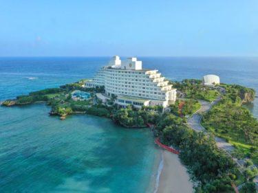 ANAインターコンチネンタル万座ビーチリゾート |  沖縄リゾートのけん引役