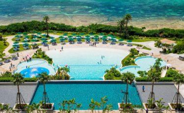 ホテルモントレ沖縄 スパ&リゾート   欧風インテリアのオーシャンリゾート
