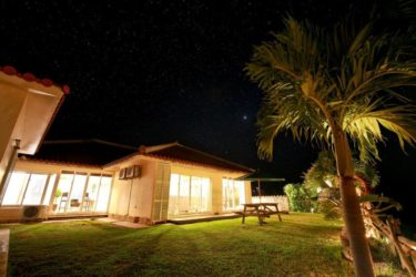 石垣島別邸 碧 igusa villa | 1日1組限定 1棟貸し切りのヴィラ