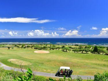 沖縄県 開放感あふれるゴルフが近い人気ホテルランキング